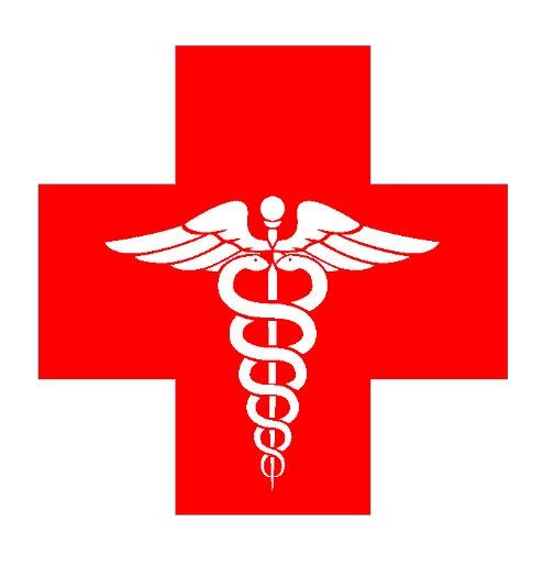 Районный травматологический пункт